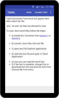 Tamil Text Viewer 1 15 Download APK for Android - Aptoide