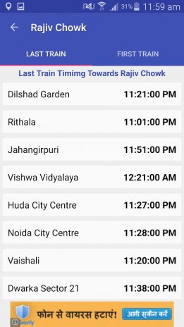 Delhi metro route map and fare 19 download apk for android aptoide delhi metro route map and fare screenshot 6 altavistaventures Image collections