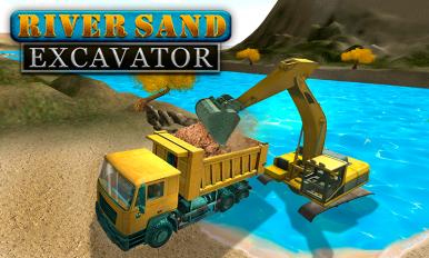 River Sand Excavator Simulator (обновлено v 2.3) 1