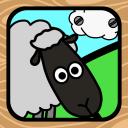 Sheep Go!