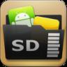 App 2 SD Pro Patch Icon
