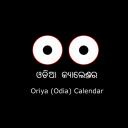 Odia (Oriya) Calendar 2021