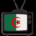 Algerie canal  القنوات الجزائرية