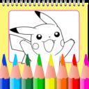 Pika Hero Coloring Book