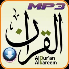 Holy Quran - MP3 Offline & Online 2 1 0 Download APK for