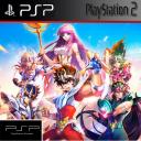 Saint Seiya : Ultimate Cosmo PSP