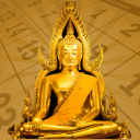 Thailand Buddhist Calendar
