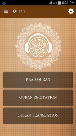 Al Quran Mp3 - 50 Reciters & Translation Audio 3 7 ดาวน์โหลด