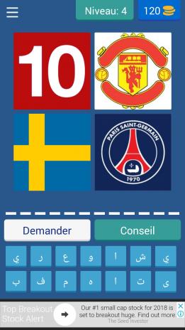 اكتشف اللاعب 3 10 7z Download APK for Android - Aptoide