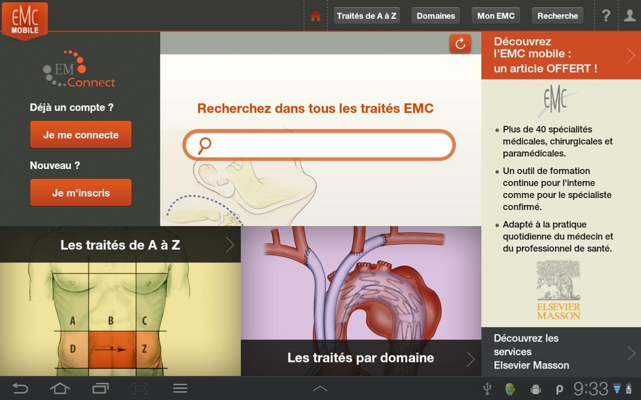 emc ophtalmologie gratuit