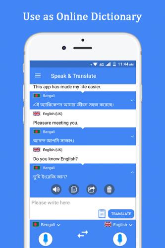 Speak and Translate Voice Translator & Interpreter screenshot 7