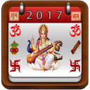 Hindu Indian Calendar