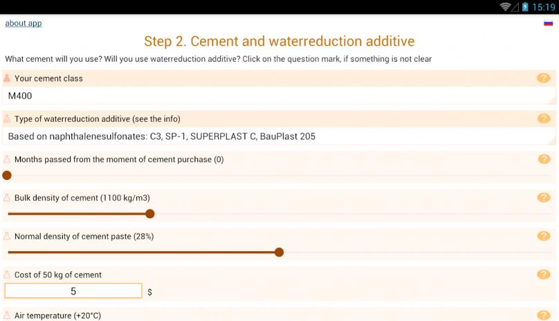 Concrete calculator - cement:sand:gravel:water 2 5 Download