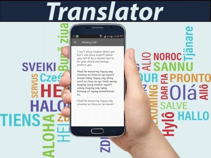 English Tagalog Translator screenshot 5