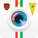 افضل تطبيق لاضافة اعلام كردستان للصور