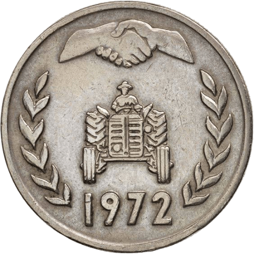 dz dinars