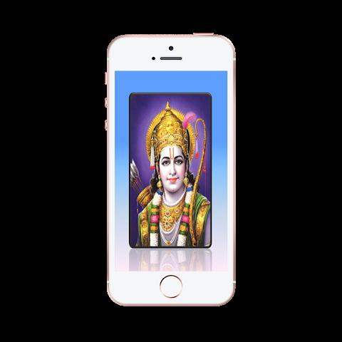 ram mantra audio app screenshot 2