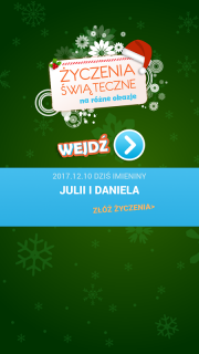 Wishes PL: Zyczenia Swiateczne screenshot 5
