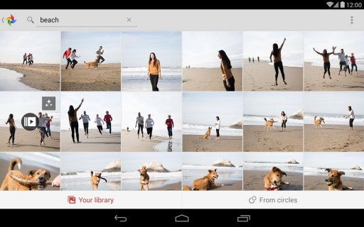 Google  screenshot 24