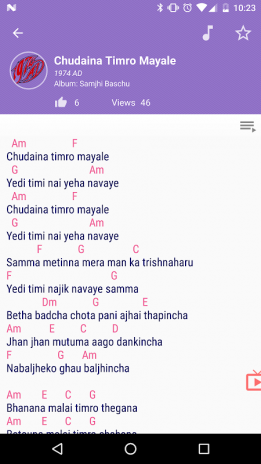 Nepali Songs Lyrics and Chords 2 1 Download APK for Android