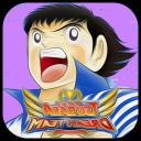 Captain Tsubasa : Dream Team Guide