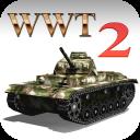 Krieg Welt Tank 2
