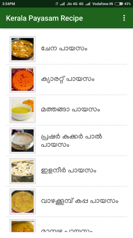 Payasam recipes in malayalam 141 download apk for android aptoide payasam recipes in malayalam screenshot 5 forumfinder Images