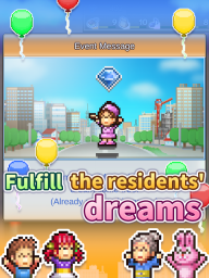 Dream Town Story screenshot 13