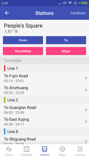 Metro China Subway screenshot 5