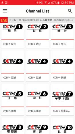 China Tv Apk