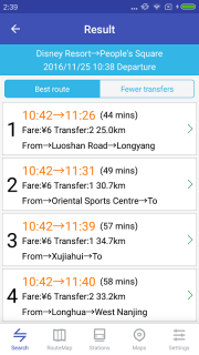 Metro China Subway screenshot 2