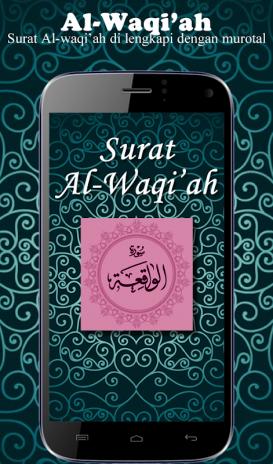 Surat Al Waqiah mp3 1 6 Download APK for Android - Aptoide