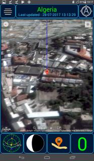 Qibla +5 screenshot 6