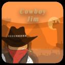 Cowboy Jim Adventures