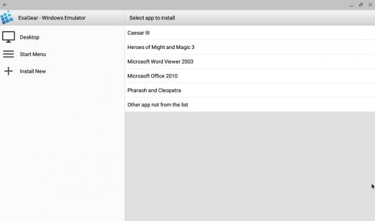 ExaGear - Windows Emulator 3 0 1 Download APK for Android - Aptoide