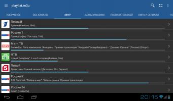 IPTV Pro Screen
