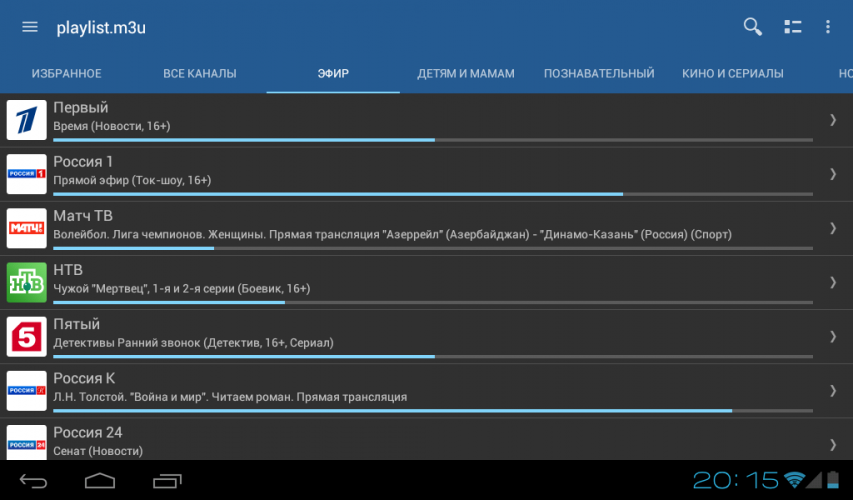 Iptv Pro 4 3 2 Download Android Apk Aptoide