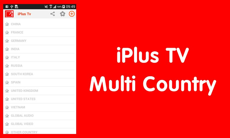 iPlus TV screenshot 1