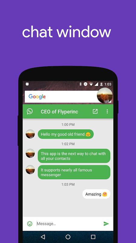Flychat screenshot 2