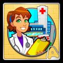 Pocket Hospital