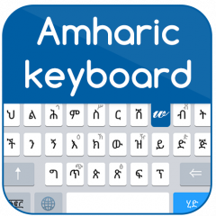 Amharic Keyboard with Amharic Alphabets 1 0 Download APK for Android
