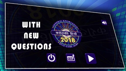 New KBC 2018: Hindi & English Crorepati Quiz screenshot 1