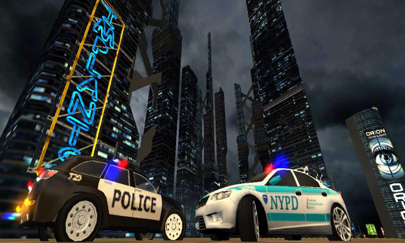 Cop arrest cop