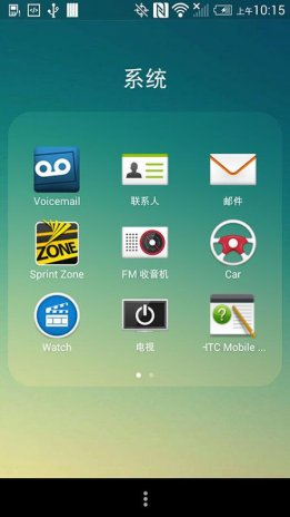 Color OS launcher theme 1 0 Download APK for Android - Aptoide