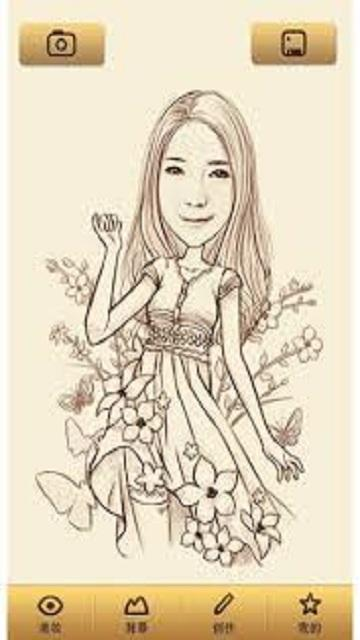 momentcam for android 2.2.1