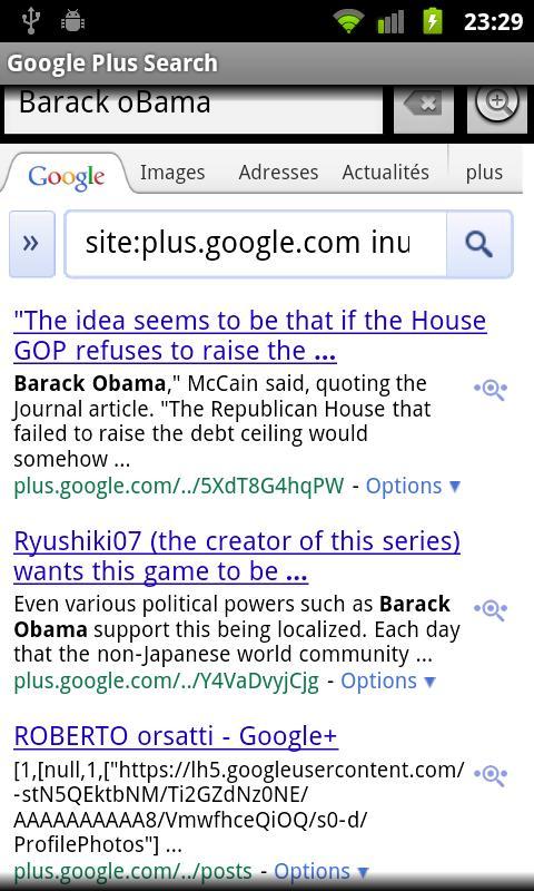 Além disso Pesquisa Google screenshot 2