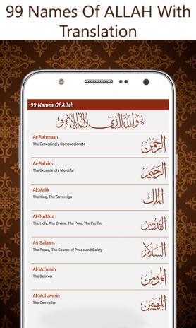 Asmaul Husna Arabic Text Free Mp3 Screenshot 2