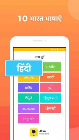 share chat app download apkpure