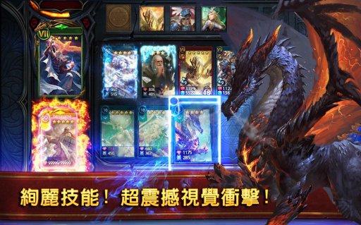 卡卡英雄 screenshot 2