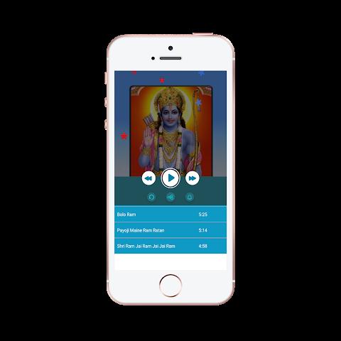 ram mantra audio app screenshot 1